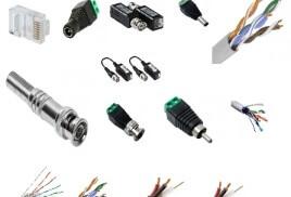 Кабельная продукция для систем видеонаблюдения