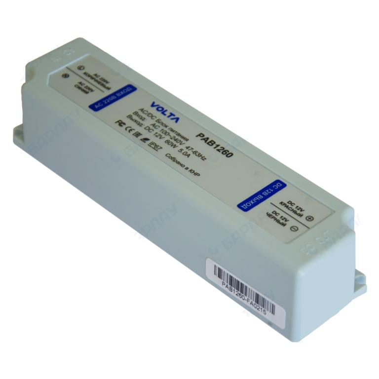 Блок питания PAB12150 для систем видеонаблюдения