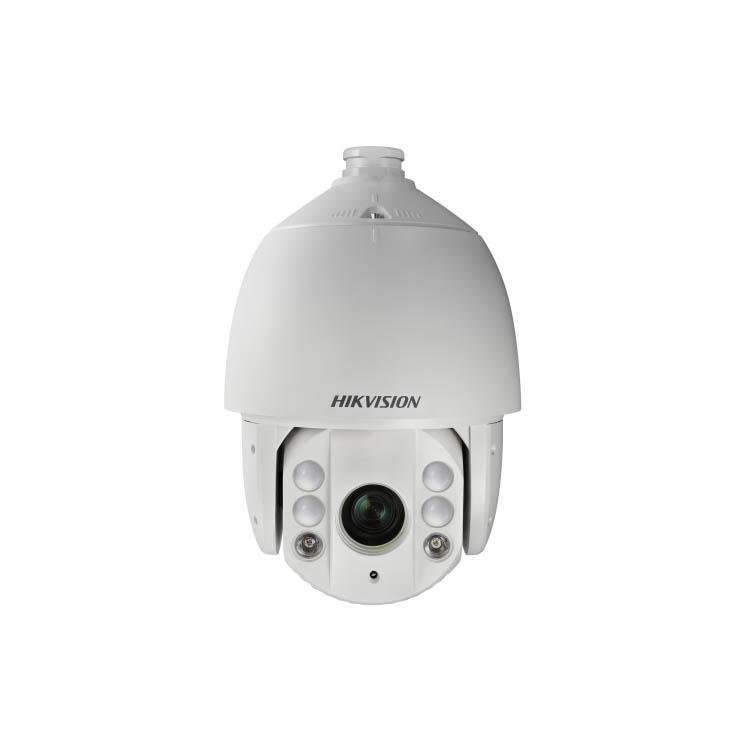 Поворотная видеокамера Hikvision DS-2DE7232IW-AE + Кронштейн на стену