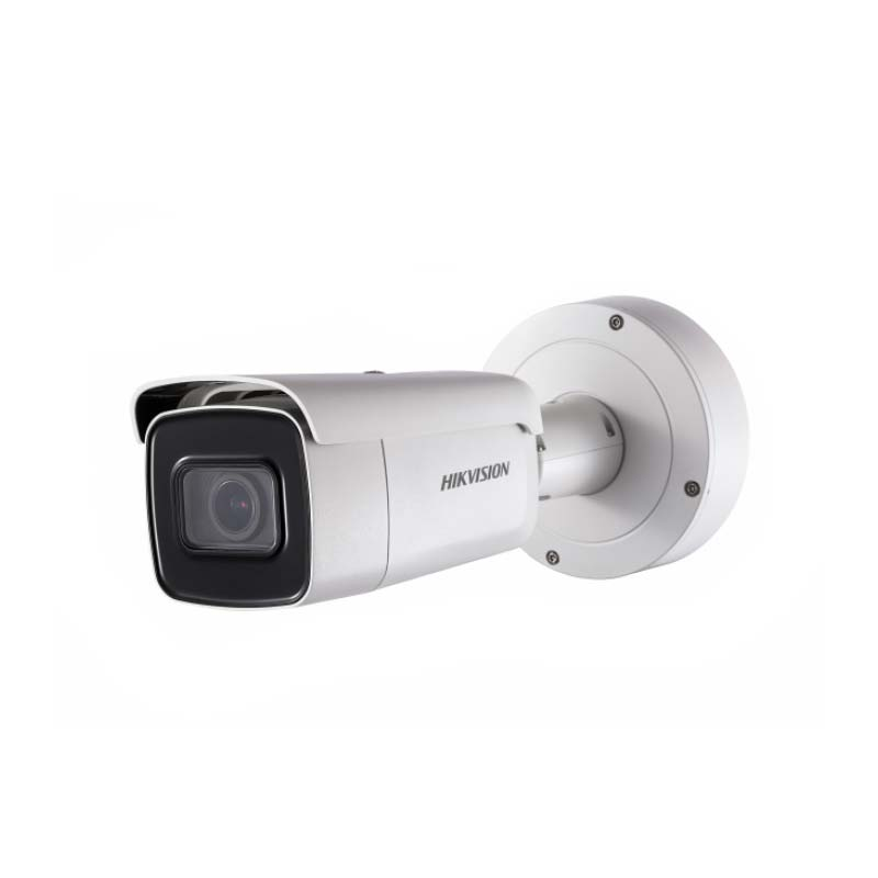 IP видеокамера уличная Hikvision DS-2CD2643G1-IZS