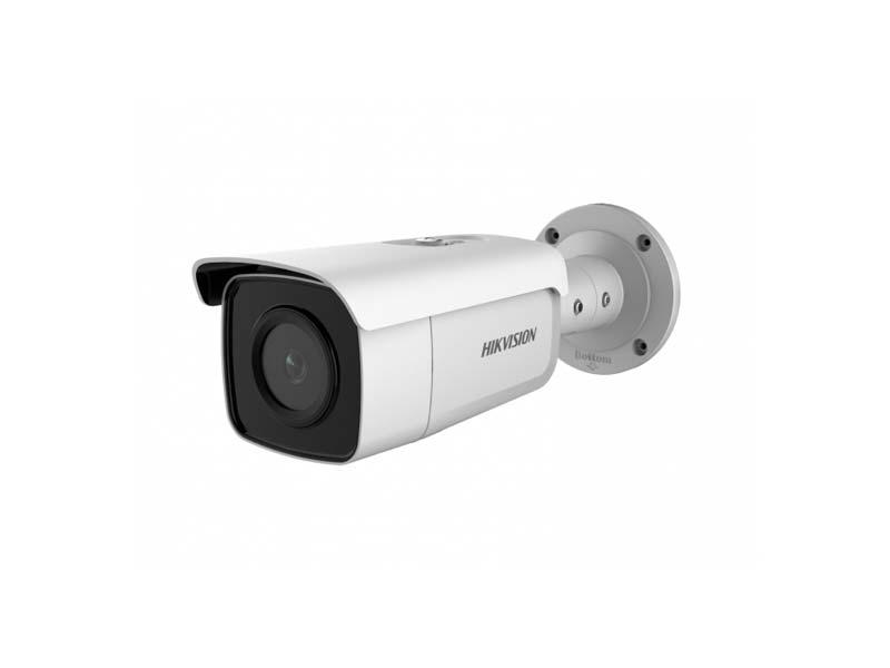 Сетевая видеокамера Hikvision DS-2CD2T46G1-4I