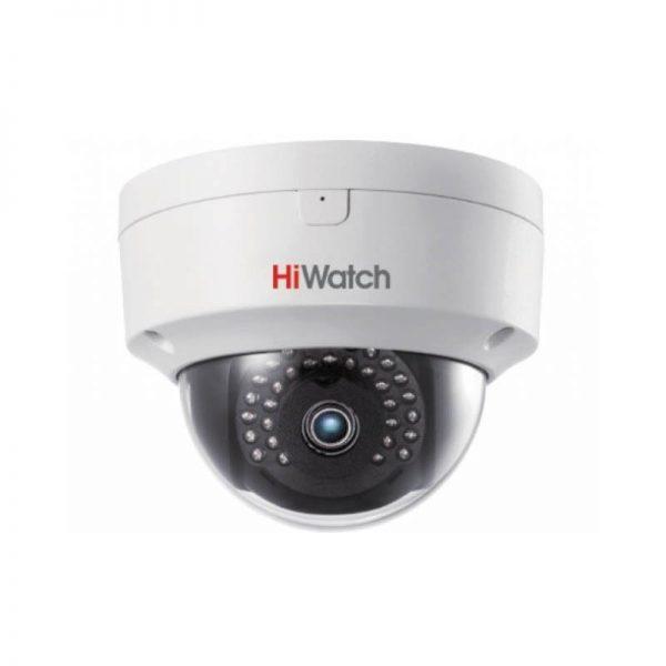 Купольная видеокамера HiWatch DS-I452S IP