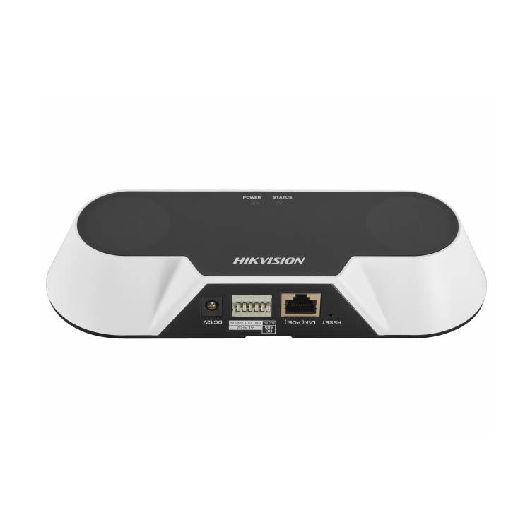 IP камера счетчик Hikvision iDS-2CD6810F/C