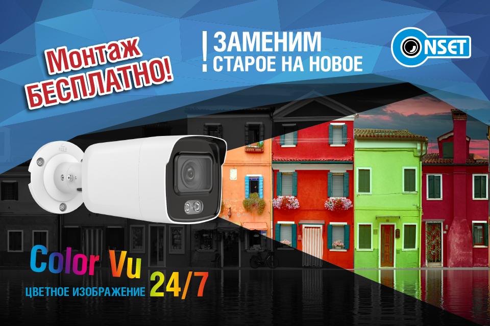 Готовый HD-TVI комплект на 4 камеры видеонаблюдения